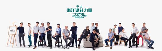 王弟:愿湛江设计力量成为国际最强大学术交流协会