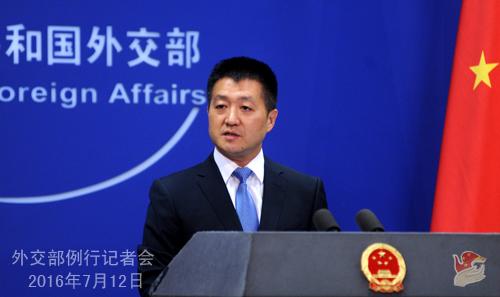 中国的领土主权,不需要别人仲裁 - 摆渡 - 摆渡
