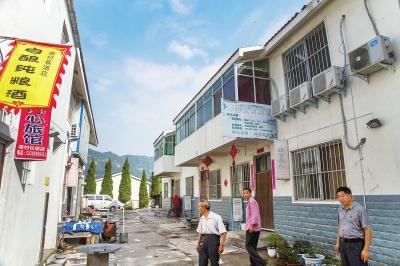 特色旅游富山村