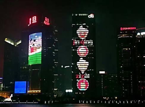 """肯德基""""k-emoji表情""""惊喜亮相上海地标图片"""