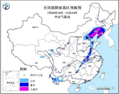 凤凰辽宁直击|辽宁迎近3年来最大区域性暴雨天气