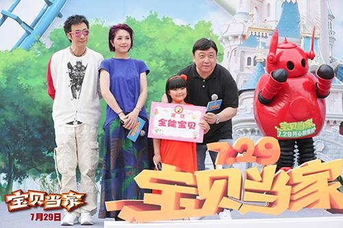 《宝贝当家》首映 王晶调侃王诗龄:儿童演员里深不可测