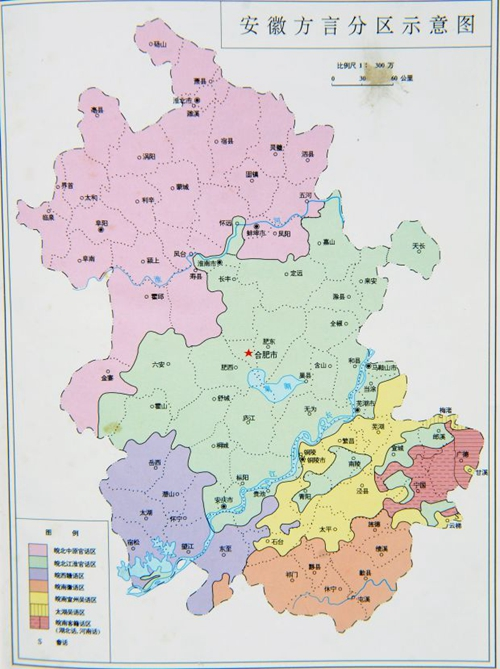 安徽方言分五大区:徽州十里不同音 安庆方言像唱戏