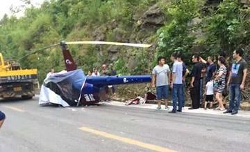 重庆:公路上掉下来一架直升机