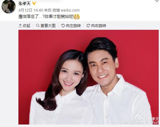 【星娱TV】朱孝天9月将举办海岛婚礼 曾声泪俱下下跪求婚