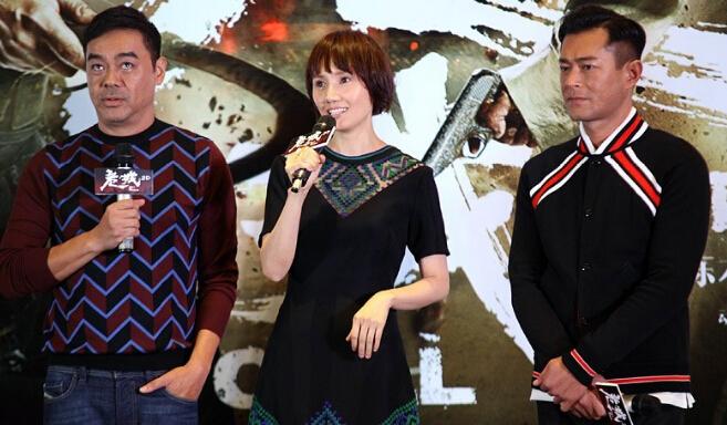 【星娱TV】刘青云吐槽古天乐:演坏人演得好 可能这是他本色
