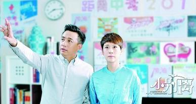 【星娱TV】班主任黄磊爆海清大学癫狂事:戴红花 跳钢管舞