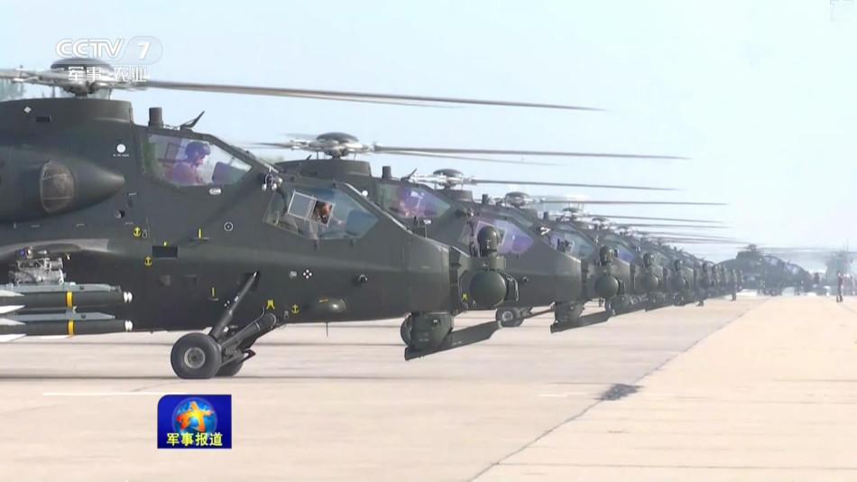 直10武装直升机已列装陆军航空兵所有作战部队(图) - 春华秋实 - 春华秋实 开心快乐每一天