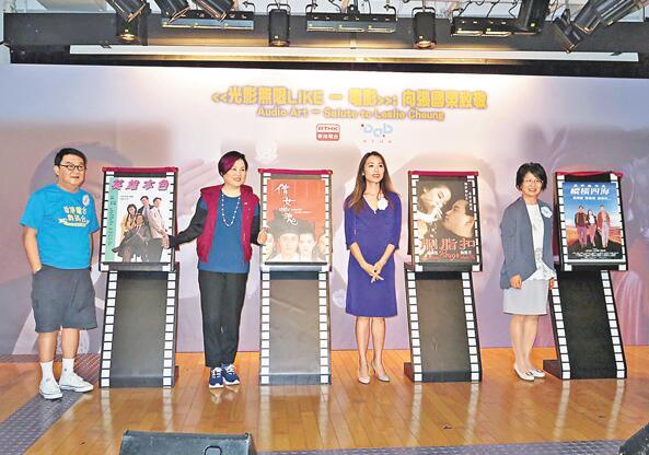 【星娱TV】致敬张国荣60岁冥寿!陈淑芬征集哥哥合照制纪念册