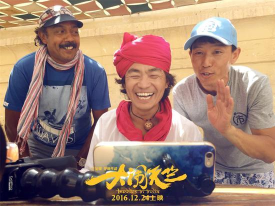 【星娱TV】王宝强离婚后新片被传保底10亿 马蓉担任出品人