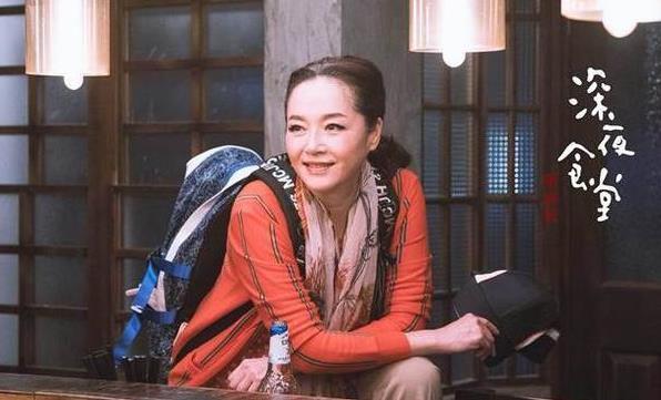 【星娱TV】58岁恬妞冻龄美貌没天理 不忌口还爱吃油炸食品