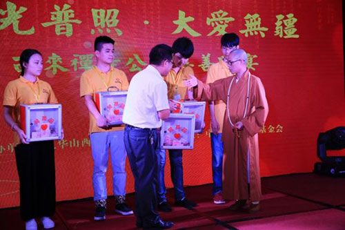 西来禅寺公益慈善晚宴