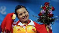 重磅!北京奥运3名中国举重冠军尿检呈阳性