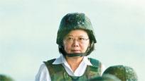 台汉光军演史上规模最大?