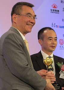 开拓者:中国民营企业家卓越成就