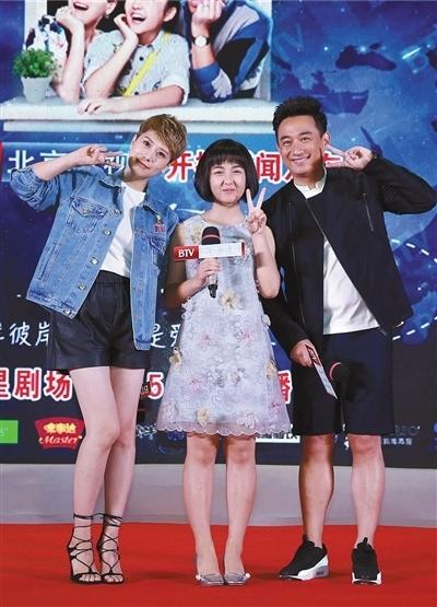 【星娱TV】黄磊曝海清糗事:晨跑偷懒爬墙抄近道