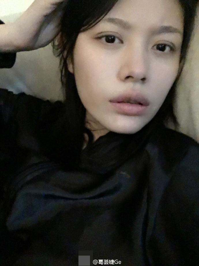 【星娱TV】葛荟婕走出涉毒阴霾 疑有新恋情:因拥抱喜欢你(图)