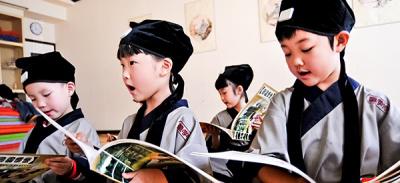 """台湾""""国学教育""""现状起底:已不如大陆?"""