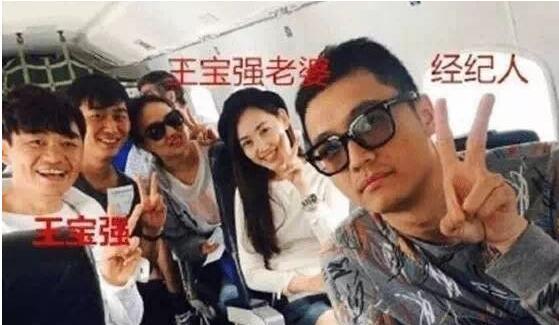 【星娱TV】宋喆父母否认儿子出轨 与杨慧庭前和谈失败