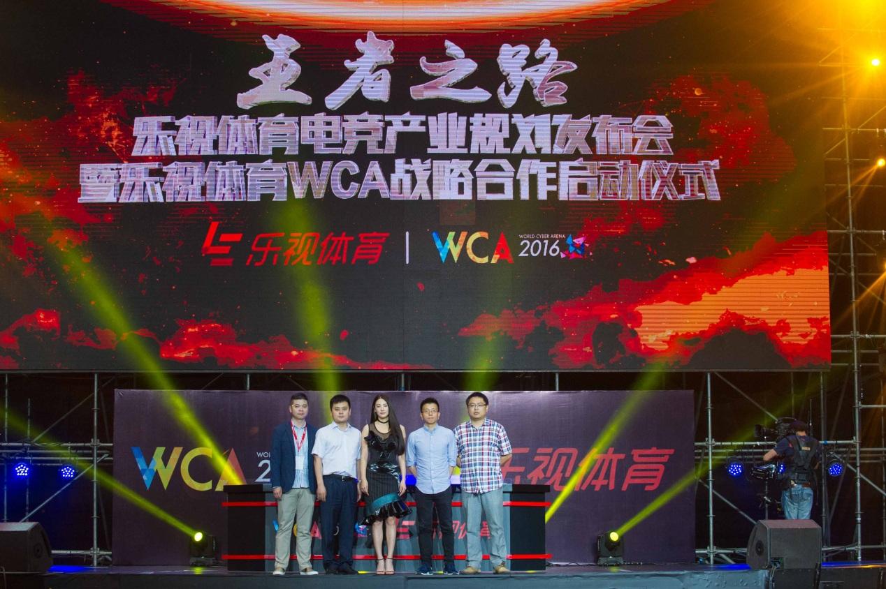 电子竞技电竞教育>正文纵观国内外,事物上电竞综合并非新鲜事实萍乡篮球队图片
