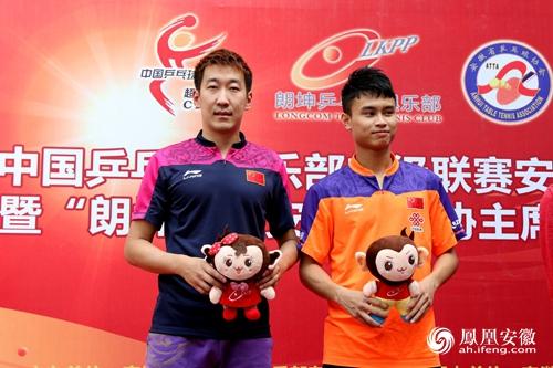 2016年中国乒乓球俱乐部超级联赛安徽赛区正