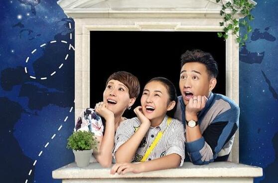 由汪俊执导,黄磊,海清等主演的电视剧《小别离》正在北京卫视热播.图片