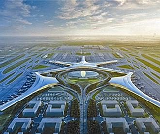 胶东国际机场推进纪实:面向未来的百年机场