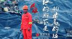 工行宁波市分行举办消防培训