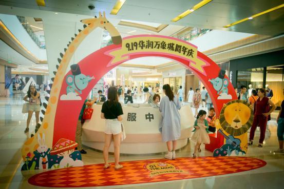 赣州万象城周年庆动物主题展昨日盛大启幕