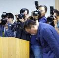 韩国懵了朴槿惠慌了