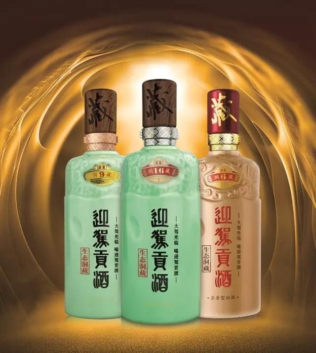 迎驾贡酒顺利出口韩国,推动白酒走向世界!