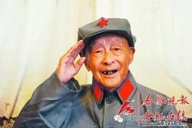 毛主席警卫员张靖武在合肥病逝 享年99岁