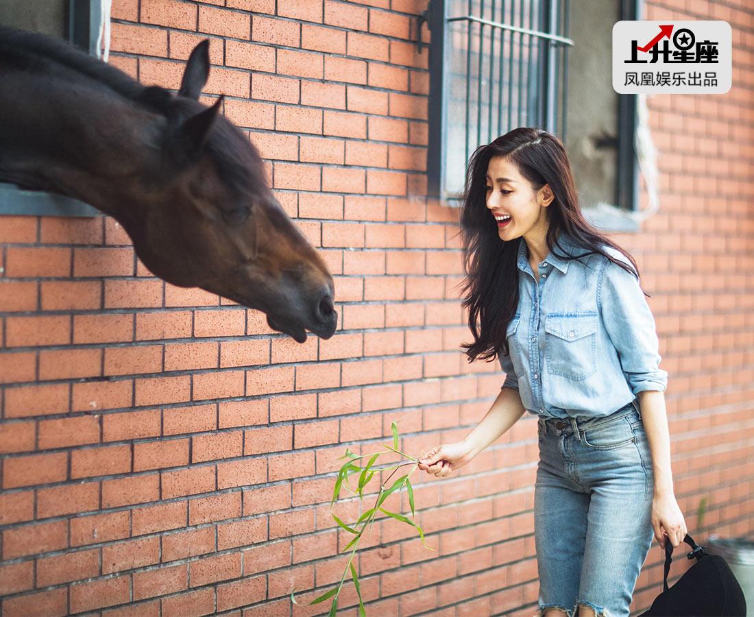"""""""所以大家都很累的时候,我是有点歉意的,就会买甜品给大家吃,但还是会觉得挺对不起人家的。""""她看到一匹马,又忍不住逗了起来。"""