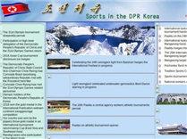 朝鲜网站完整列表意外曝光 仅有28个