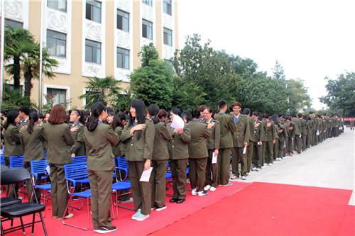 代学院第六届 尊师节 纪念大会隆重举行图片