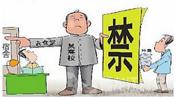"""""""电驴""""小哥成校园常客 餐饮外卖""""攻陷""""南昌高校"""