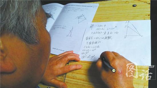 七旬老人用退休工资抚养弃婴13年 自学数学为其补课