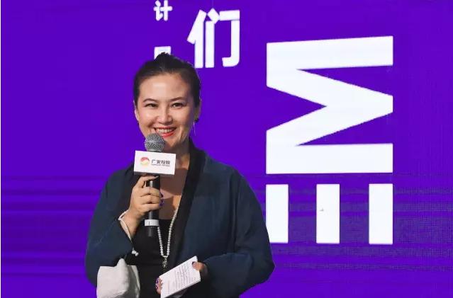 2016北京国际设计周大栅栏设计社区活动开幕
