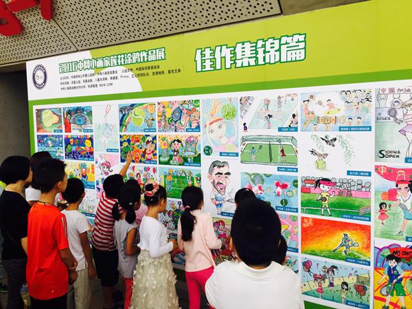 中网小画家公益展墙 靓丽风景记录公益脚步图片