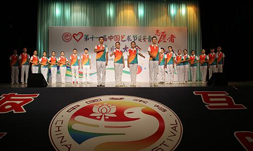 中国艺术节延安青年志愿者誓师大会在延安举行