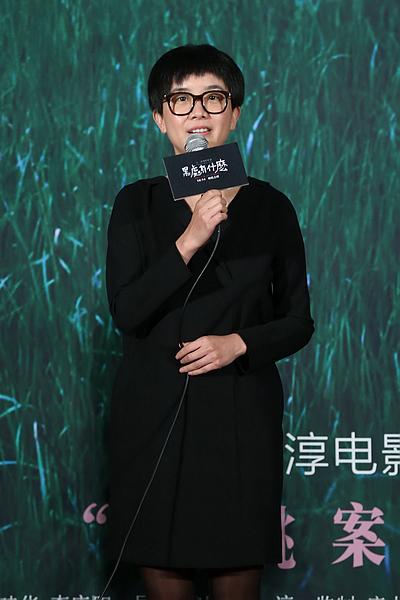 导演王一淳携主演郭笑,苏晓彤亮相,曹保平,李玉,陈德森等著名导演也前