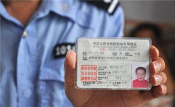 驾驶证年龄标准实行新规,你知道多少?