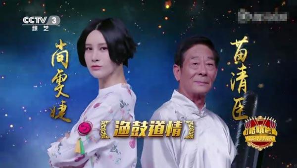 尚雯婕用法语唱中国非遗戏曲 李谷一不满意了