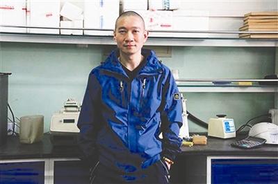 韩春雨申请基因编辑专利遭官方撤回(图)