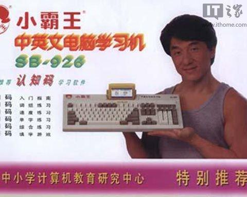 国产安卓家庭游戏主机:先于时代 困于时代
