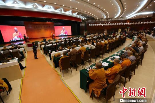 汉传佛教祖庭文化5大分论坛聚焦6大议题