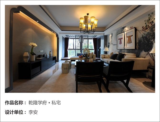 """""""红棉中国设计奖""""作为广州设计周的缘起项目于2006年在广州市人民政府主导下启动,是中国最具影响力的产品设计奖项之一。10年来,""""红棉中国设计奖""""的影响力不仅体现在对卓越产品设计的年度盘点,更重要的是,它坚持不懈地把众多前卫、领先、独到的设计理念和生活方式导入针对中国消费市场的产品设计与应用之中。"""