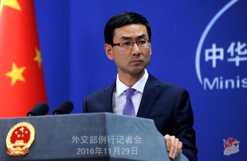"""外交部回应""""是否认真执行对朝鲜的新制裁""""(图)"""