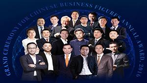 创变·新声全国巡讲深圳站关注生命科学热潮