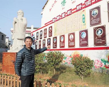 """浏阳沙市镇一个村出了20多名博士 成""""博士村"""""""